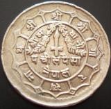 Moneda exotica 25 PAISA - NEPAL, anul1973 *cod 1131, Asia