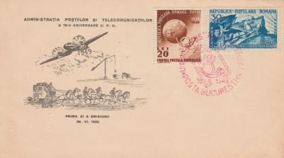 1949 Romania - FDC Aniversarea a 75 ani UPU, LP 255 foto