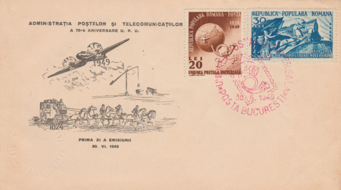 1949 Romania - FDC Aniversarea a 75 ani UPU, LP 255