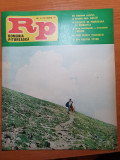 Romania pitoreasca martie 1982-vatra dornei,ciungani hunedoara,orasul galati