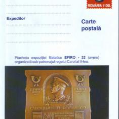 Romania - Intreg postal CP nec.2001- Placheta Expozitiei Filat.EFIRO 1932(avers)