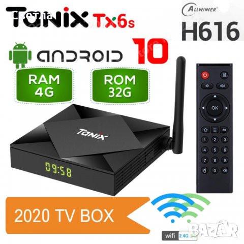 TV BOX Tanix TX6S ,Quad Core, 4GB,32gb,Android 10,Dual Wifi,Bluetooth,Nou