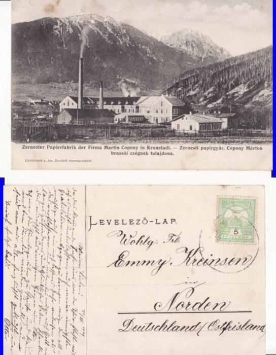 Zarnesti (Brasov ) - Fabrica de hartie - rara
