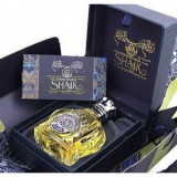 Shaik Blue No33 For Women 100ml (EDP)