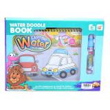 Cumpara ieftin Carte De Colorat - Water Magic - Masini