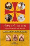 Paine, apa, vin, ulei. Trairea ortodoxa a celor Sapte Sfinte Taine - Arhimandrit Meletios Webber