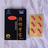 Ydean paiyde jiaonang / sex pills
