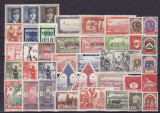 45 - lot Colonii franceze