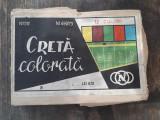 Cutie creta colorata Pionier romaneasca perioada comunista