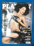 Playboy Romania - decembrie 2008