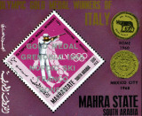 MAHRA SOUTH ARABIA 1968 - OLIMPIADA GRENOBLE -MEDALII, NEOBLIT. - MSA14, Sport
