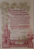 Actiune 1925 Intrep. tehnice ing. Tiberiu Eremie , titlu , actiuni