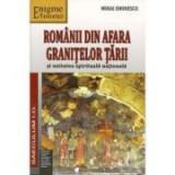 Romanii din afara Granitelor tarii si unitatea spirituala nationala - Mihai Eminescu