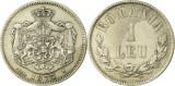 "ROMANIA - 1 Leu 1873 cu "" L "" intrerupt . Detalii frumoase . Moneda rara !"