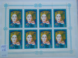 1985-Rusia-Klb.-MNH-Perfect