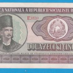 (1) BANCNOTA ROMANIA - 25 LEI 1966, PORTRET TUDOR VLADIMIRESCU,STARE FOARTE BUNA