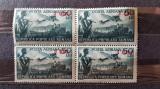 Aviatie - valori mari supratipar 3 bani / 50 lei 1952, bloc de 4
