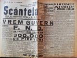 Ziarul Scanteia,joi 1 febr.1945,6 pag. Guvernul FND, viata lui Lenin,an 2,nr.126