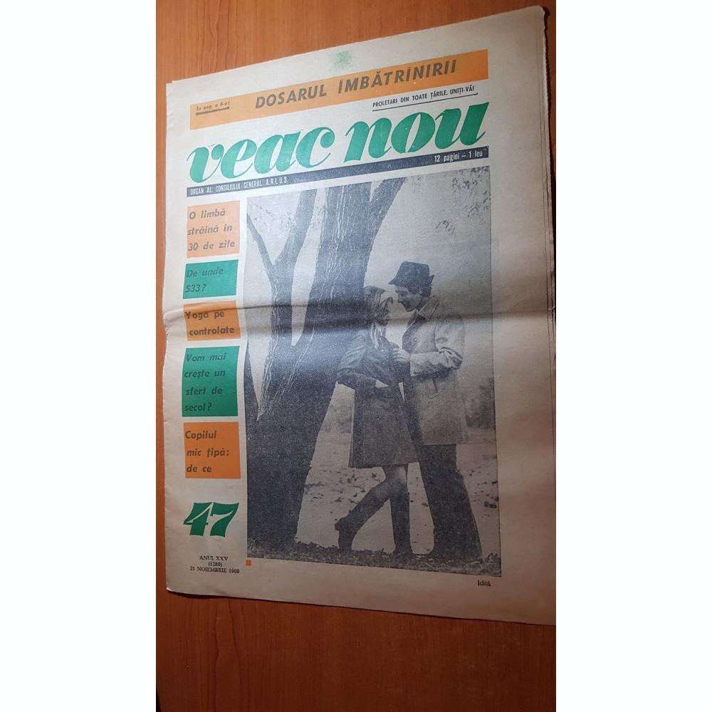 Ziarul Veac Nou 21 Noiembrie 1969 Arhiva Okaziiro