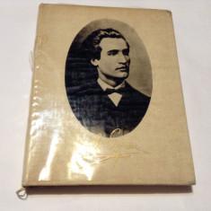 Eminescu - Poezii ( ilustratii - Ligia Macovei ) EDITIE DE LUX