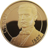 Moneda ROMANIA  50 bani 2017 proof - Sistemul monetar national 150 ani CAROL Unc