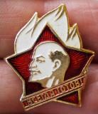 I.375 INSIGNA RUSIA URSS LENIN PIONIERI GATA INTOTDEAUNA h23mm