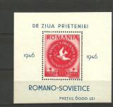 ROMANIA 1946 - CONGRESUL ARLUS, colita MNH, P7, Nestampilat