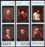 Yemen 1968 Rembrandt paintings (silver as main colour), imperf., MNH S.512