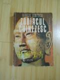 VIRGIL IONESCU--ZODIACUL CHINEZESC