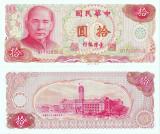 1978 ( 15 I ) , 10 new Taiwan dollars ( P-1984 ) - Taiwan - stare UNC