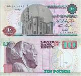 2003 ( 12 VIII ) , 10 pounds ( P-64a ) - Egipt - stare UNC