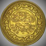 Moneda exotica 20 MILLIM - TUNISIA, anul 1983 *cod 267 - UNC, Africa