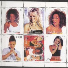 Jewish, local Russia 1999 Spice Girls, music stars, perf. sheetlet, MNH S.211