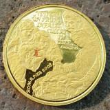 Medalie moneda aur 999(24k), Monetaria Statului, 7.77g