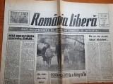 Romania libera 8 martie 1990-privatizarea pro si contra,ziua femeii