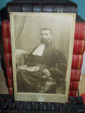FOTOGRAFIE VECHE PE SUPORT DE CARTON , DATATA BRAILA 1905 ( 21 x 13 cm )