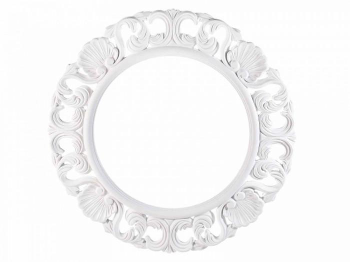 Rama decorativa rotunda de perete din lemn alb Ø 47,5 cm