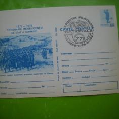 HOPCT 52496  ESCORTAND PRIZONIERI -CENTENARUL INDEPENDENTEI 1977-NECIRCULATA