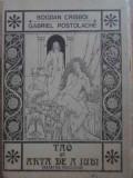 TAO SI ARTA DE A IUBI - BOGDAN CRISBOI, GABRIEL POSTOLACHE