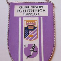 Fanion fotbal - POLITEHNICA TIMISOARA