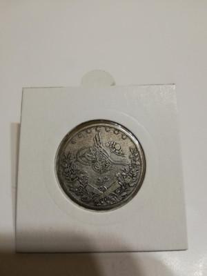 Monedă argint Egipt foto