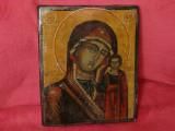 ICOANA PE LEMN VECHE - Pictata - Maica Domnului din Kazan - Ruseasca - 30 x 25 !