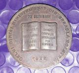 Medalie 1923 - Lui Gr. Trancu-Iasi - 50 de ani