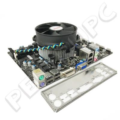 GARANTIE! Kit MSI H61M-P31/W8 + Intel Ivy Bridge Core i5 3470 3.2GHz + Cooler foto