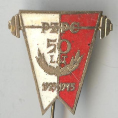 Insigna Sport - HALTERE - Federatia poloneza 1925 -1975