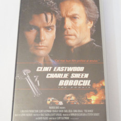 Caseta video VHS originala film tradus Ro - Bobocul