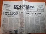 ziarul dreptatea 9 februarie 1990-istoria si dreptatea sunt de partea noastra