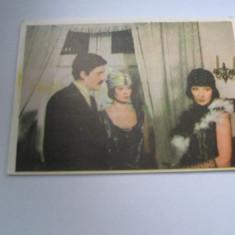 Teatru/Film/Cinema - Festivalul filmului la sate 85/86 / Filmul Mitica Popescu