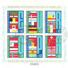 Bulgaria 1980 - OSCE, bloc stampilata
