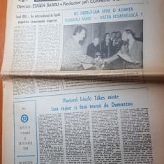 Ziarul romania mare 11 ianuarie 1991-redactor sef corneliu vadim tudor
